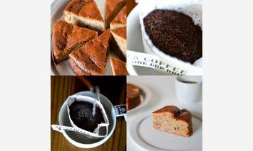 MRY003白玉糖バナナケーキとまる弥のカップオンコーヒーセット