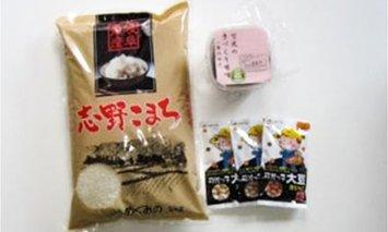 めぐみの農協可児産農産物セット(お米・こだわり味噌・豆菓子)