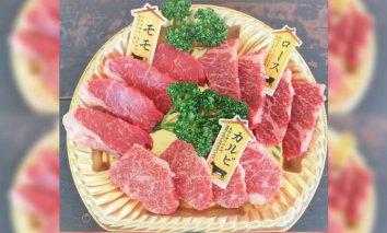 zn198土佐あかうし焼肉3種盛 1人前(200g)×4P