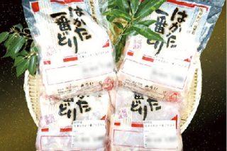 福岡県産 はかた一番どり 4kgセット