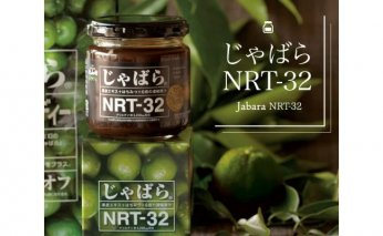 V6162_じゃばらNRT-32 190g 花粉対策の蛇腹 ジャバラ