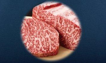 S800 長崎和牛サーロイン・ヒレ肉ステーキ食べ比べセット