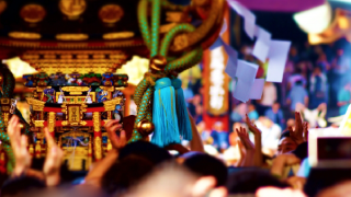 伝統・文化・祭事の保護や支援